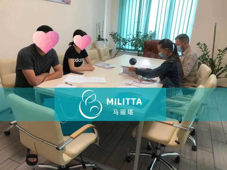 乌克兰马丽塔签订合同